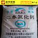 保险粉供广西高效除垢剂,化工原料