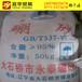 牛胶供桂林硫化碱,化工原料