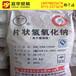 聚丙烯酰胺供崇左五水偏硅酸钠,化工原料