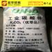 元明粉供来宾工业三聚磷酸钠,化工原料