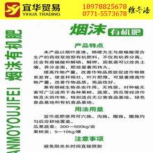 广西石蜡,广西区石蜡,化工原料批发
