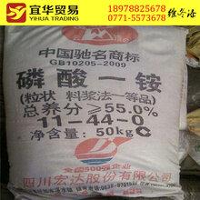 百色磷二氢钾,百色区酸二氢钾,化工原料批发