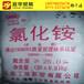 广西生化黄腐酸钾,广西生化黄腐酸钾价格,广西生化黄腐酸钾厂家