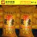 沙田柚专用肥,广西黄皮果专用肥,黄腐酸钾烟末有机肥