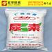 西瓜专用肥,广西香蕉专用肥,黄腐酸钾烟末有机肥