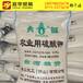 黄皮果专用肥,广西荔枝专用肥,黄腐酸钾烟末有机肥