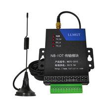 微功耗電池供電遙測終端NB-IOT模塊DTURTU模塊