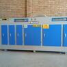 等離子凈化器有機廢氣處理工業環保設備