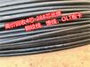 云南高价收购光缆昆明市库存光缆回收安宁区上门回收工程剩余光缆