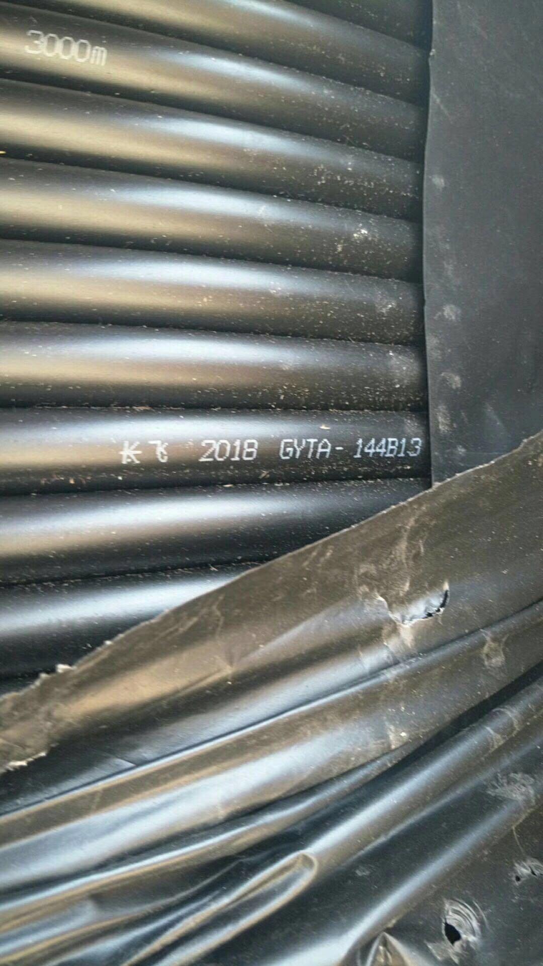 四川回收12芯48芯光缆,成都成华区光缆高价回收