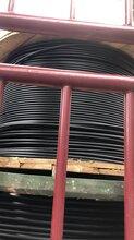 阿坝上门高价回收72芯GYTS光缆四川移动GYTA光缆回收价格图片