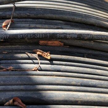 阿壩金川區免費上門回收24芯GYTS04光纜回收光模塊