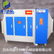 河北厂家直销环保设备等离子UV光氧废气净化一体机选择标准