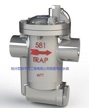 进口台湾瓦特倒置桶蒸汽疏水阀,生产厂直供,质保3年