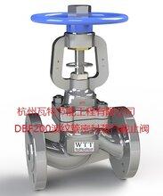 进口台湾瓦特波纹管密封截止阀,生产厂直供,质保3年