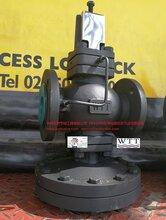 进口台湾瓦特蒸汽减压阀,生产厂直供,质保3年