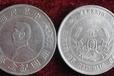 孙中山开国纪念币现在市场价值多少,孙小头快速出手渠道