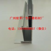 供应10cm手机店无边软膜灯箱卡布灯箱铝型材