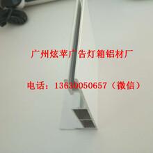 厂家供应10cm黑色无边软膜灯箱手机店卡布灯箱铝型材