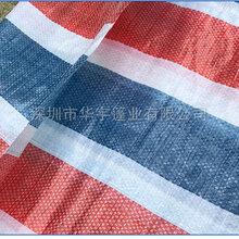 广东彩条布厂家批发80克PE双覆膜彩条布,加厚红白蓝三色塑料布防雨盖货布图片