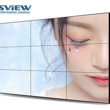 威视丽景55寸超窄边拼接屏拼缝3.5mm原装进口拼接屏LCD拼接大屏幕安防监控电