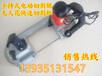 青海果洛FDJ-120气动手提式防爆切割锯