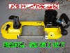 井下管棚手提式安全气动防爆切割锯