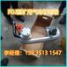 銅川FDJ120瓦斯管道氣動鋸廠家直銷