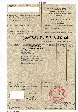 菏泽代办原产地证,菏泽FORME产地证代理公司