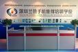 深圳手机维修培训基地学习专业的手机维修培训技术