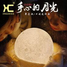 月球灯3d打印立体月亮创意台灯卧室床头灯圣诞礼物充电遥控小夜灯图片