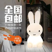 ins爆款米菲灯Miffy灯布朗熊灯荷兰兔子夜灯led灯摄影店道具图片
