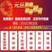 北京彩页画册印刷、画册说明书彩页印刷、北京海淀上地附近、设计彩页画册