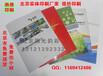 中關村軟件園附近彩頁畫冊印刷設計制作