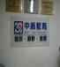 北京望京附近公司LOGO墙设计制作安装