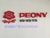 三元橋附近公司背景墻辦公室門牌制作安裝
