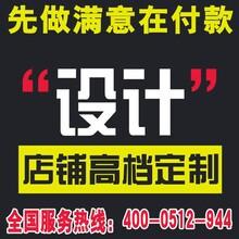 江苏企优托网络科技有限公司