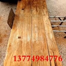 老榆木门板自然风华纹理复古老门板批发零售图片