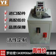 厂家直销风冷高频电镀整流机电镀电源开关整流器节能型电镀设备