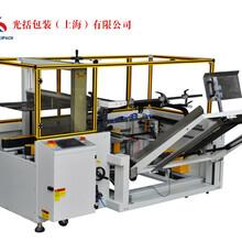 四川重庆自动纸箱成型机/纸箱自动开箱机设备图片