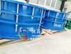 福建AY型柔性套管式伸縮器高溫高壓工況