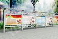 不锈钢宣传栏首选嘉岳宣传兰生产厂家不锈钢宣传栏垃圾箱公交站台