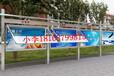 宣传栏生产厂家包含镀锌板宣传栏不锈钢宣传栏