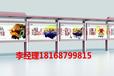 宣传栏精神堡垒公交站台江苏嘉岳宣传栏生产厂家宣传栏