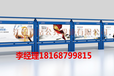 安徽宣传栏厂家镀锌板宣传栏不锈钢宣传栏物美价廉