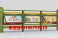 湖北宣传栏生产厂家专业制作宣传栏公交站台价格优惠量大从优