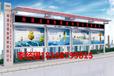 宣传栏生产厂家老牌宣传栏生产厂家生产公交站台路名牌宣传栏