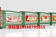 嘉岳宣传兰厂家款式多样新颖宣传栏生产厂家