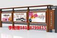 安徽宣传栏生产厂家生产公交站台路名牌宣传栏安徽宣传栏生产厂家