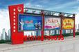 湖北襄阳宣传栏厂家制作宣传栏宣传栏嘉岳宣传兰